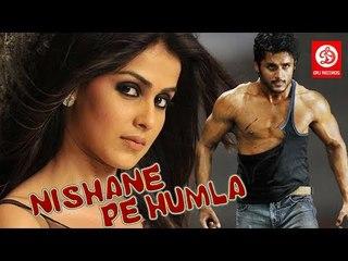 NISHANE PE HUMLA    2017 New realized Full Bhojpuri Dubbed Movie    Nithin, Genelia