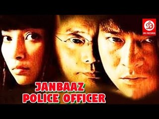 Janbaaz Police Officer ( Fatal Target )Full English Hindi Dubbed Movie    2017 New Dubbed Movie