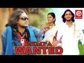 KEMPA WANTED || 2017 New realized Full Hindi Dubbed Movie|| Santosh , Nayana ,