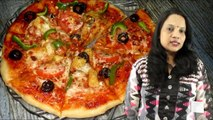 Anglais fait à la maison Comment dans faire faire mélanger rôti sous-marins à Il avec Pizza hindi |