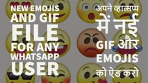 New Emojis And GIF File For Any Whatsapp User - Amazing Animated Emojis For Whatsapp