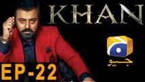 KHAN - Episode 25   Har Pal Geo