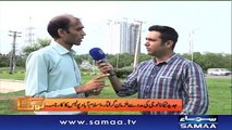 Hum Log | SAMAA TV | 18 Aug 2017