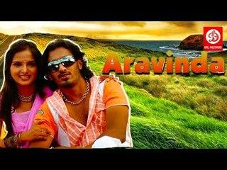 Arvinda ||  2017 Full Hindi Dubbed Movie || Arvinda Raj , Aishwarta