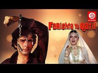 Farishta Ya Qatil | Full Action Movie | Shashi Kapoor | Rekha