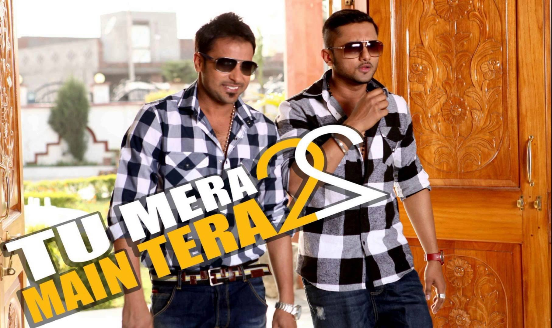 Tu Mera 22 Main Tera 22 | Full HD Part 1 | New Full Punjabi Movie | Latest Punjabi movie | Super Hit