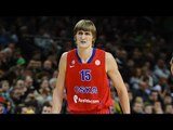 Playoffs Magic Moments: Andrei Kirilenko, CSKA Moscow