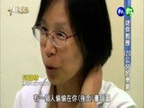 0714華視新聞雜誌-迷你教授 120公分的勇氣