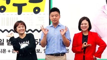 [Z영상] 김생민이 알려주는 남녀의 소비 패턴 차이와 재태크 노하우(KBS 김생민의 영수증 제작발표회)