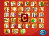 Enfants pour ABC Kids Alphabet Enfants développe le jeu vidéo