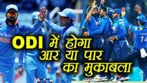 India vs Sri Lanka: India और Sri Lanka दोनों के लिए जीत है ज़रूरी, वरना होगा बड़ा नुकसान