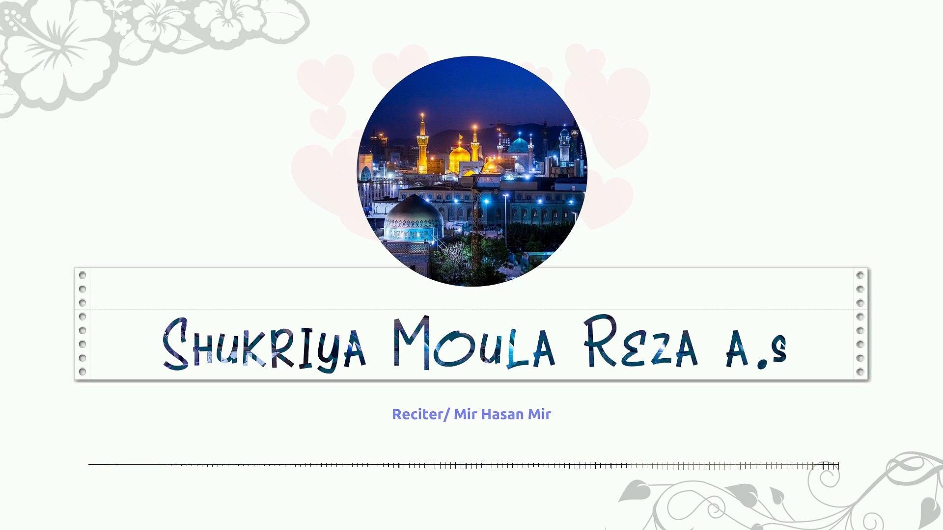 Shukria Mola Reza Lyrics Mir Hasan Mir