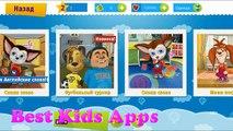 Niños para барбоскины игротека на андройд