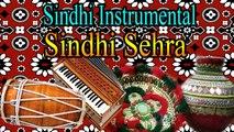 Various Artists - Sindhi Sehra - Sindhi Instrumental