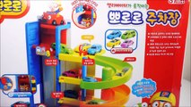 Voiture mini- jouets Saison stationnement Robo voiture attraper un poly Disney Hot Wheels voiture jouet Pororo garage parking tayo disney poli 玩具 车