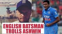 Ravichandran Ashwin makes county debut, English batsman Ben Duckett Indian spinner   Oneindia News