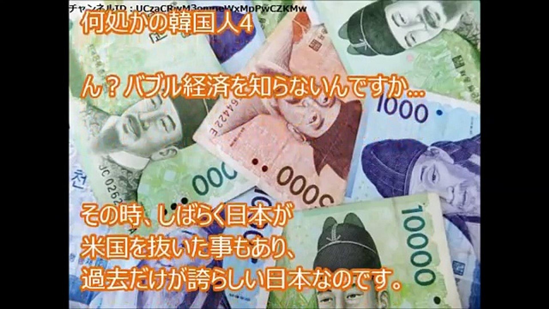 円 日本 億 三 ウォン