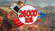 PC de jeu construire un ordinateur pour 25k✓ pour 25.000 roubles