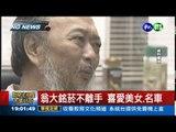 翁大銘猝逝家中 卒年65歲