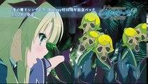 無修正]Queen's Blade Grimoire OVA 02 - Video Dailymotion