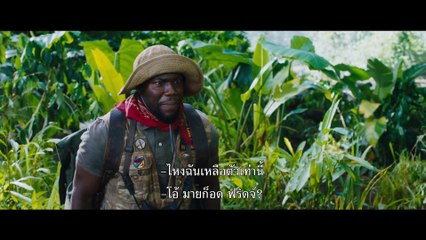 Jumanji Welcome To The Jungle ต วอย างแรก   ซ บไทย Youtube Full Movies