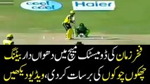 Brilliant 104 from just 81 balls by Fakhar Zaman in Pakistan One Day Cup