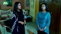 Drama Serial Astha | Episode 99 | Saju Khadem & Kushum Shikdar