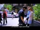 נויורק 3 - פרק 33