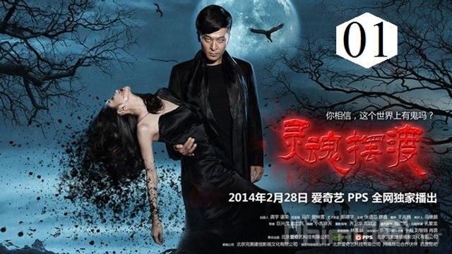 Xem phim Dẫn Độ Linh Hồn Tập 1-Soul Ferryman (2014) [HD-Vietsub]