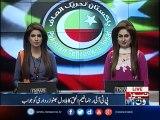 PTI reacts to Bilawal Bhutto Zardari press conference