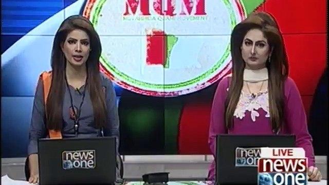 KARACHI Muttahida Qaumi Movement Pakistan (MQMP)  called all parties conference on August 22