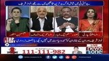 Nawaz Sharif Martial Law Aur Gen Zia ul Haq Ki Paidawar Hai Ussay Jamhooriyat Ka Kya Pta, Says Ejaz Chaudhry