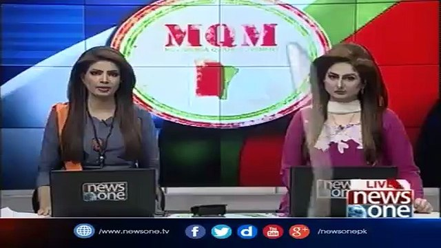 Muttahida Qaumi Movement Pakistan (MQMP) Called All Parties Conference On August 22