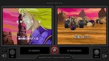 2D vs 3D [06] Hokuto no Ken (Opening 3D vs 2D) Side by Side Comparison (Anime vs 3D Versio