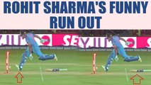 India vs Sri Lanka 1st ODI: Rohit Sharma runs-out in funny way | Oneindia News