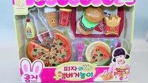 Crème Coupe Coupe aliments de la glace jouet jouets burger Pizza kongsunyi maison de jeu jouet poupée velcro pizza hamburgers playset bab