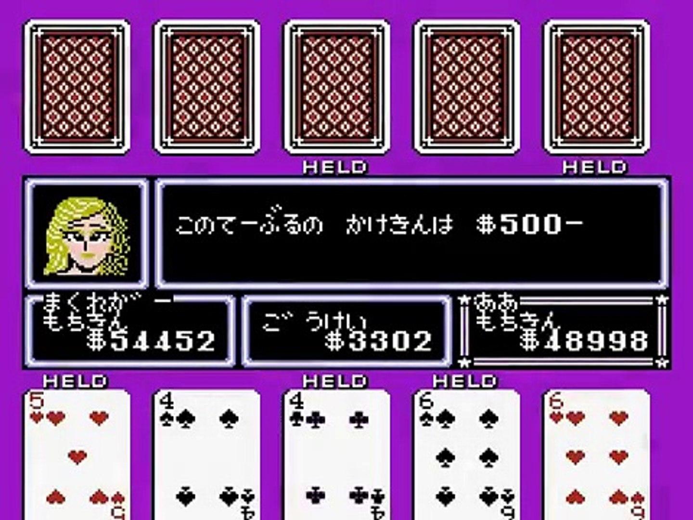 Nintendo Entertainment System 100 Man Dollar Kid Maboroshi no Teiou Hen