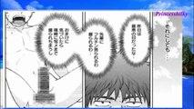 ハンツー×トラッシュ 138 話_ RAW (Hantsu x Trash chapter 138)