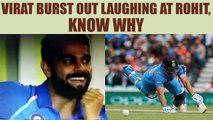 India vs Sri Lanka 1st ODI: Rohit Sharma's mix up with Dhawan makes Virat Kohli laugh Oneindia News