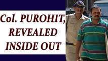 Malegaon Blast accused Colonel Purohit: All you need to know | Oneindia News