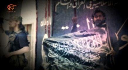 أ ل م | مستقبل العلاقة بين داعش والقاعدة  | 2017-08-24