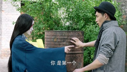 無心法師2 第9集 WuXin The Monster Killer 2 Ep9