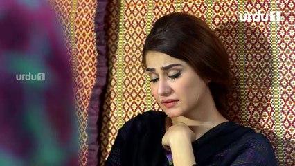 Bilquees Urf Bitto Episode 20 Urdu 1