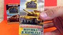 World of Tanks, шоколадные яйца Мир танков с коллекционной моделью внутри (WoT Surprise eg