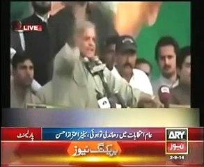 Very Funny Asif Ali Zardari