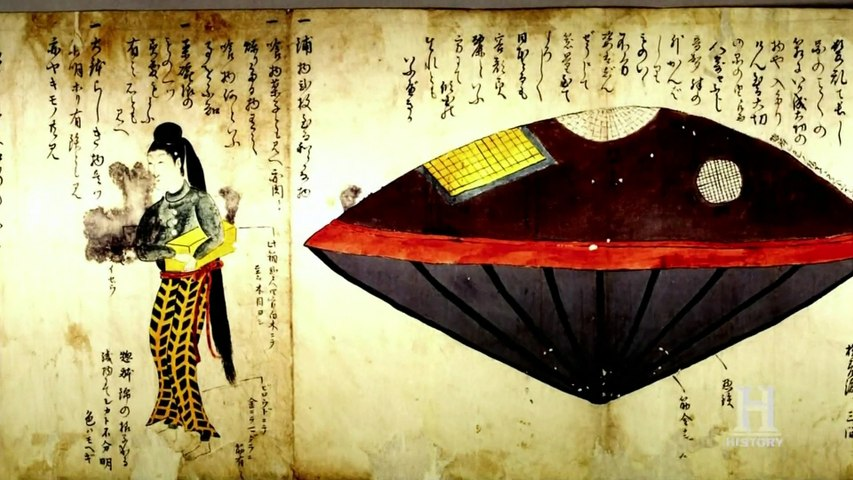 Ancient Aliens: The History of Utsuro Bune 1803