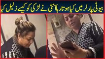 کراچی میں امیر لوگ کام کرنے والی لڑکیوں پر کیسے ظلم کرتے ہیں خوفناک مکمل ویڈیو دیکھیں سب لوگ تصویر پر کلک کر کے