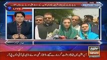 Rassi Jal Gai Lekin Bal Nahi Gia- Sabir Shakir on Sharif Family's Behavior Towards NAB