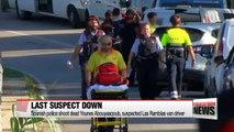 Suspected Las Ramblas van driver shot dead by Spanish police