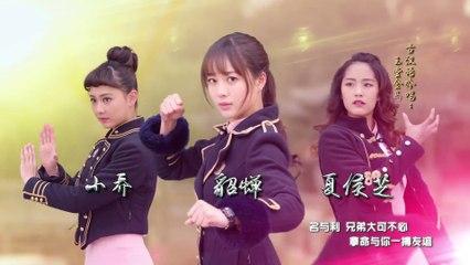 終極三國(2017) 第68集 KO3an Guo Ep68
